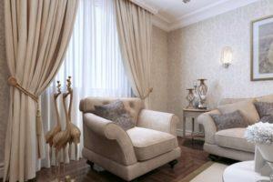 Curtains & Drapes